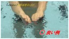 suieispeedup-porgram-mizuwokakuimage