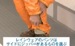 tozan-rainware