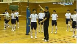 kyouto-tachi-blockita