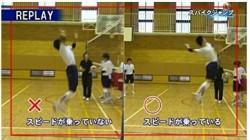 kyouto-tachi-spikejump