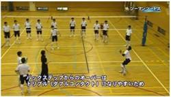 kyouto-tachi-twoman