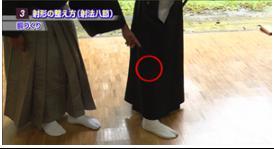kyuudou-joutatsukakumei-juushin