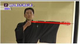 kyuudou-joutatsukakumei-kamae