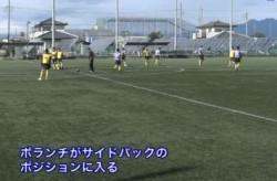 maebashi-yamada-4-1