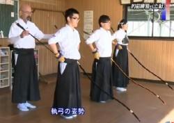 sakushin-kyuudou-2shisei