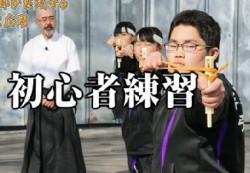 sakushin-kyuudou-gomuyumi