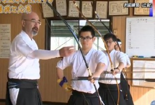 sakushin-kyuudou-last