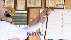 sakushin-kyuudou-tenouchi