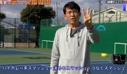 tokumaru-3-1