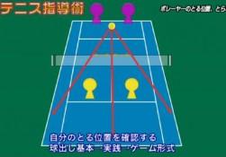 tokumaru-4-2