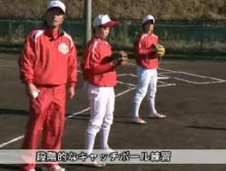 kisarazu-watanabe-1-0
