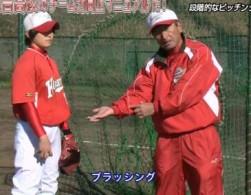 kisarazu-watanabe-2-1