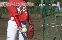 kisarazu-watanabe-2-2