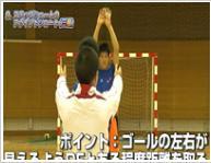 joutatsukakumei-abe-defencewotoppa