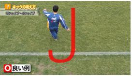 kickjoutatsukakumei-koreworikaishite