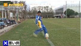 kickjoutatsukakumei-powerwokanesonae