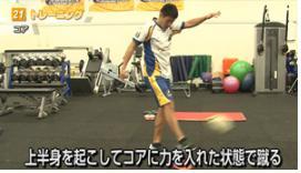 kickjoutatsukakumei-yuushuunakicker