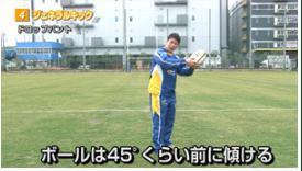 kickjoutatsukakumei-yuushuunasoga
