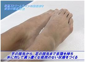 streamline-futarihitokumi