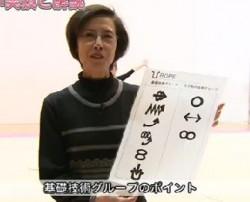 tokyo-joshi2-1-1