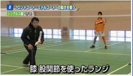 yamada-aitenokougekishinogu