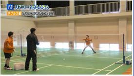 yamada-doublesnokougeki