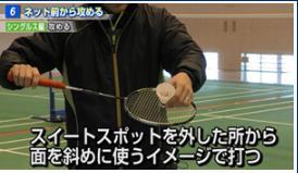 yamada-hairpinfuantei