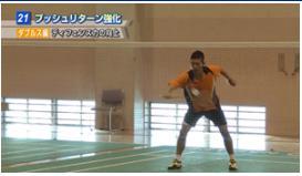 yamada-sekkakunochance