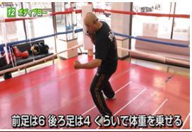 boxingjoutatsu-aitenidaidamagewo