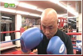 boxingjoutatsu-cleanhitritsu