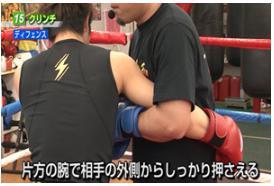 boxingjoutatsu-clinchwohodokukotsu