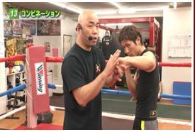 boxingjoutatsu-conbinationwokoukatekini