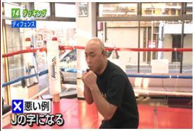 boxingjoutatsu-duckingdehahizahakou