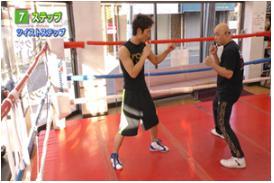 boxingjoutatsu-henkawotsuketakougeki