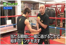 boxingjoutatsu-hissunogijutsuhookno