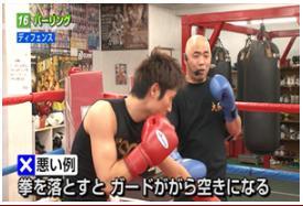 boxingjoutatsu-parringdeyattehaikenai