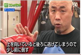 boxingjoutatsu-resseiwobankaisuru