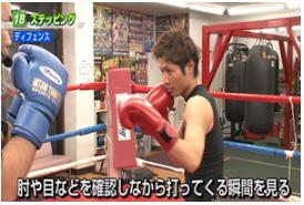 boxingjoutatsu-tairyokuwoonzonshi