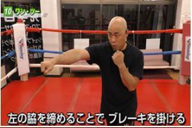boxingjoutatsu-tsuyoisenshugashitteiru