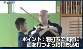 shounenkendou-seichoukinokodomoni