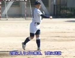 kishikichuu-2-naiyaknocksoukyuu