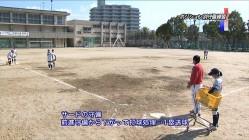 kishikichuu-2-positionbetsushubi