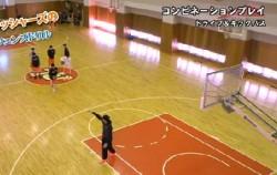 takushokudaigaku-1-conbinadrivekick