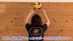 tosshen-ball-hitosahiyubi
