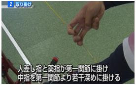 kakumei-stance-torikakedeshuutokui