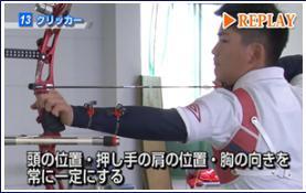 scoreup-shiaihonbantonaruto