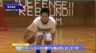 hitori-basketball-joutatsu