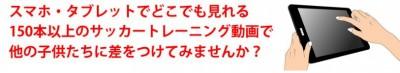 soccerdouga-ochihayato-last