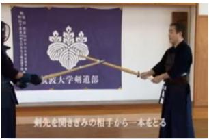 kendou-joutatsukakumei-6